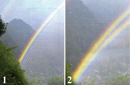 arc en ciel-2-4-1.jpg