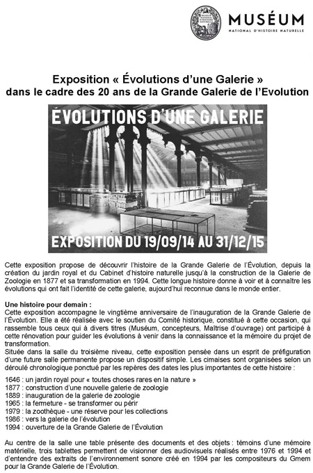 CP_expo_Evolutions-d-une-galerie-450.jpg
